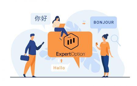 Sokongan Multibahasa ExpertOption
